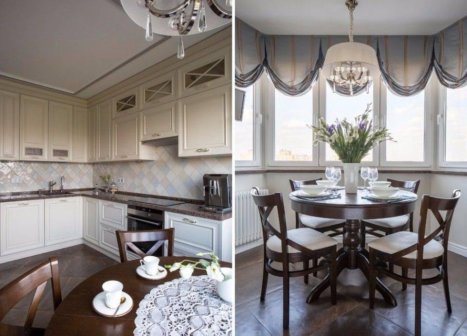 Дизайн кухни-гостиной с эркером: планировка, зонирование