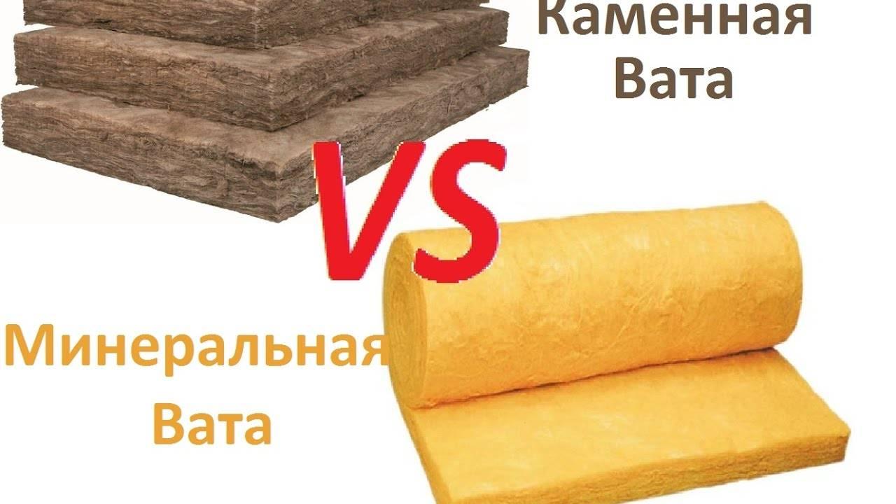Базальтовая вата или минеральная вата - что лучше базальтовая вата или минеральная вата — что лучше для утепления — onfasad.ru