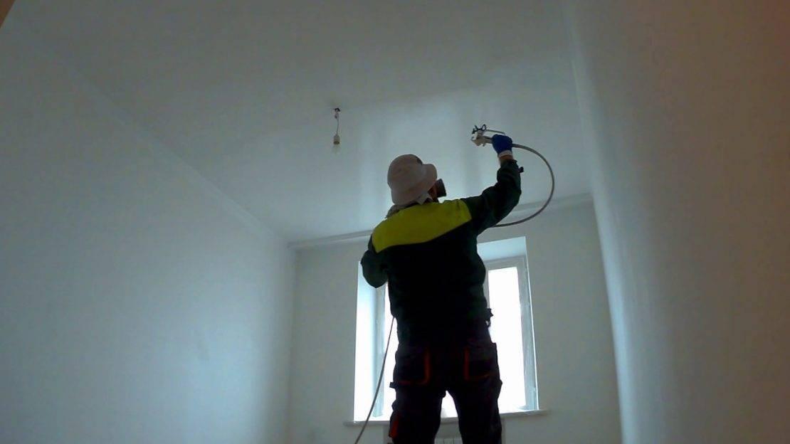 Покраска и побелка потолка краскопультом и видео инструкция
