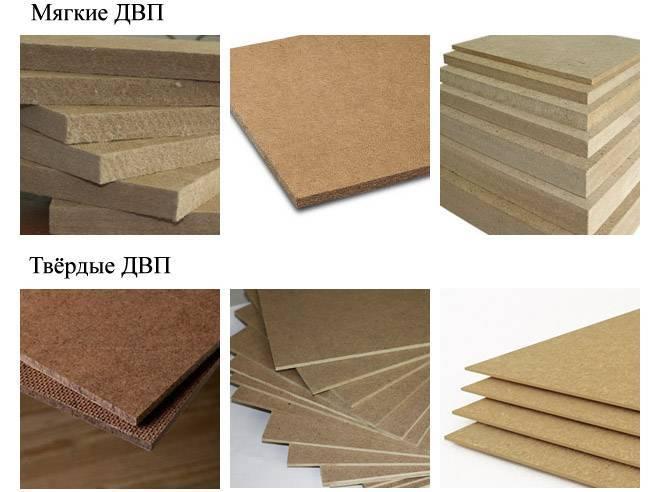 Влагостойкая двп: чем обработать плиты от влаги? выбираем водостойкие двп-листы для пола