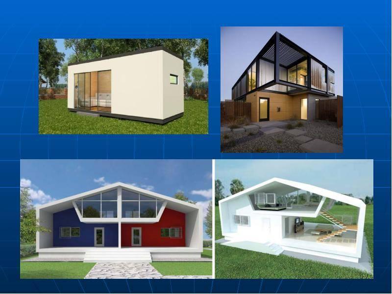 Новые технологии строительства дома