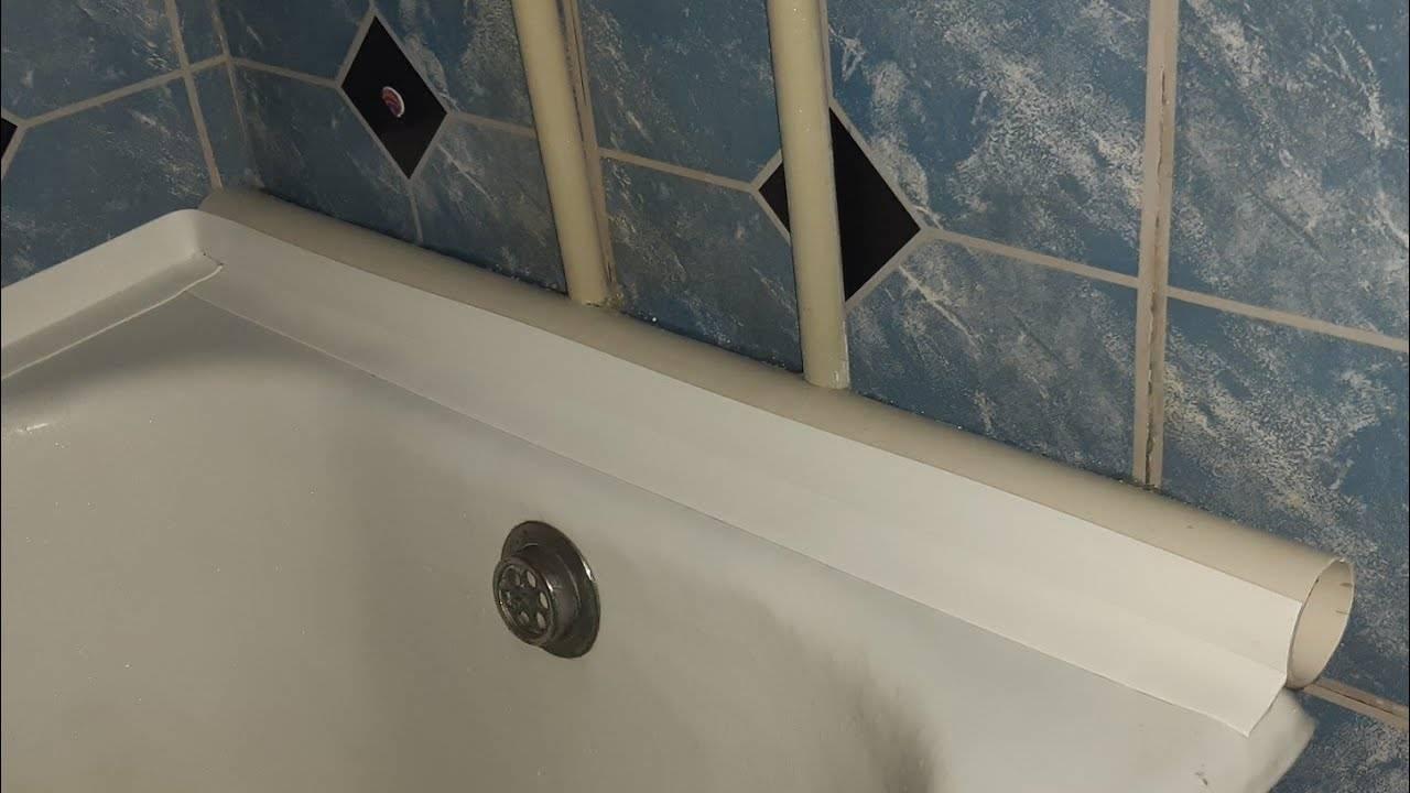 Как правильно приклеить бордюрную ленту на ванну: верный способ