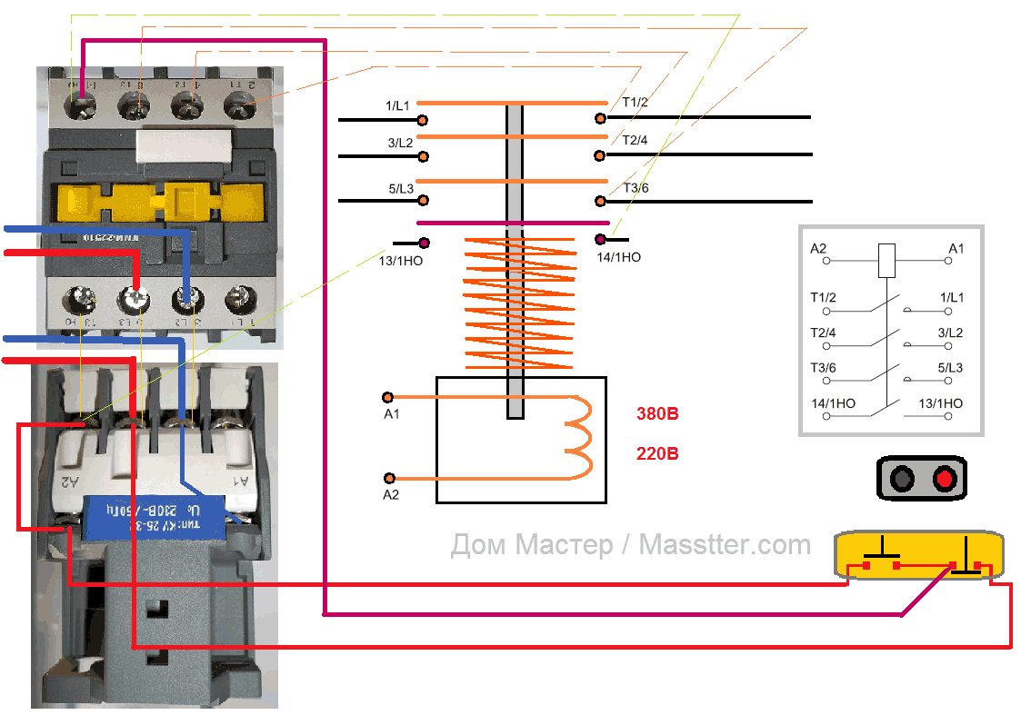 Электромагнитный пускатель на 380в к электродвигателю: устройство и принцип работы схемы подключения
