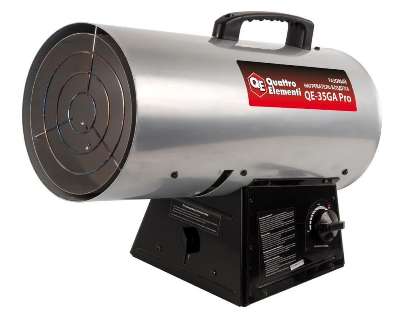 Инструмент для натяжных потолков описание. какое оборудование понадобится для монтажа натяжных потолков: тщательно подготовимся к установке инструмент натяжной
