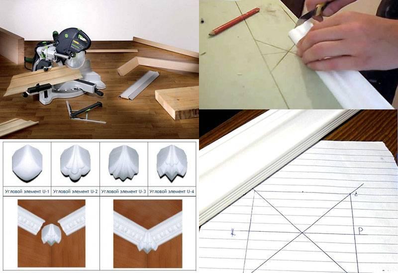 Правильная установка потолочных плинтусов своими руками: как установить качественно, фото и видео