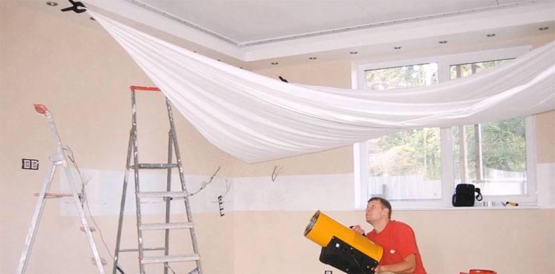 Сколько стоит натяжной потолок и как можно сэкономить на его покупке