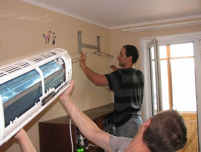 Установка кондиционера своими руками: в квартиру, в частном доме, инструкция | ремонтсами! | информационный портал