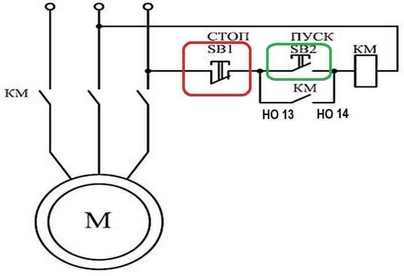 Пускатель двигателя схема подключения