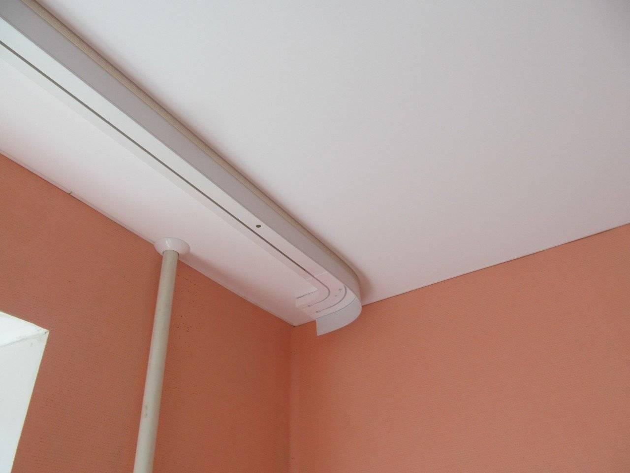 Как повесить гардину на натяжной потолок: способы установки, советы, фото