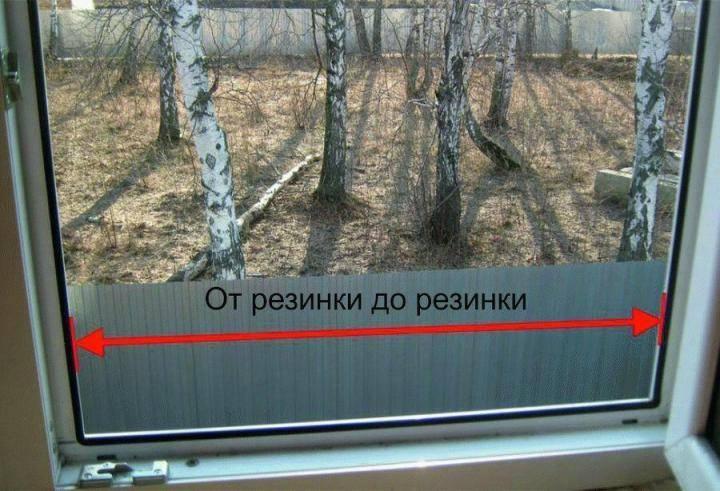 Москитная сетка на окно своими руками (пластиковое и деревянное)