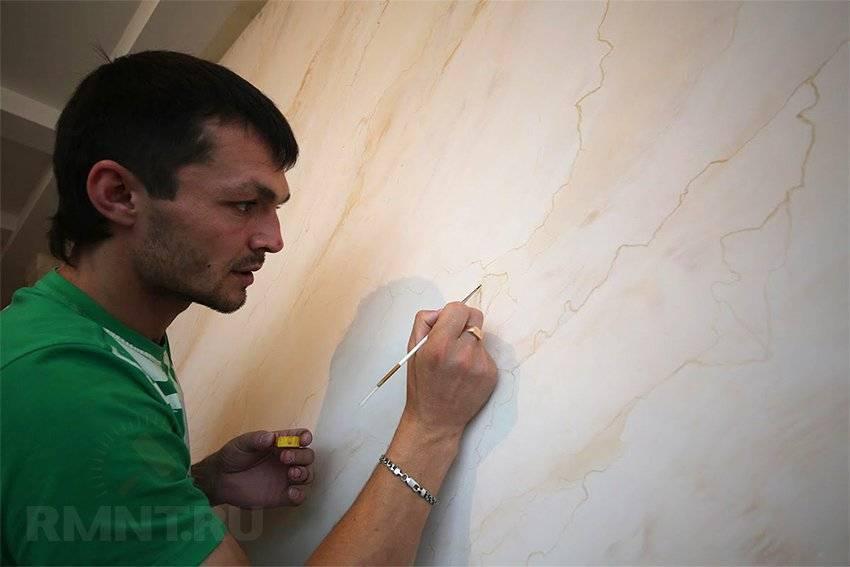Венецианская штукатурка под мрамор: техника нанесения венецианки своими руками, отделка стен шпаклевкой в интерьере