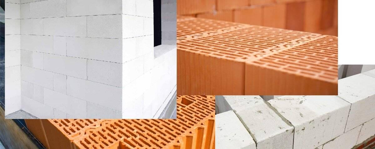 Керамические блоки или газобетон: что лучше и что выбрать