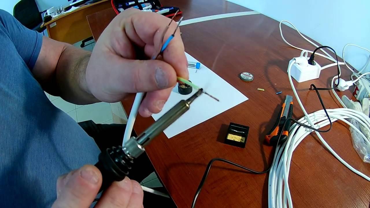 Правила пайки алюминиевых и медных проводов