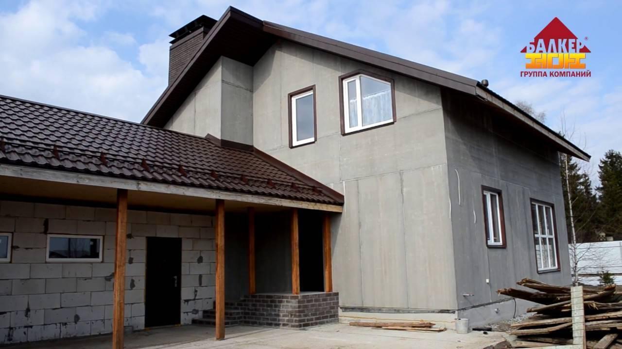 Каркасные дома (59 фото): плюсы и минусы отзывы владельцев
