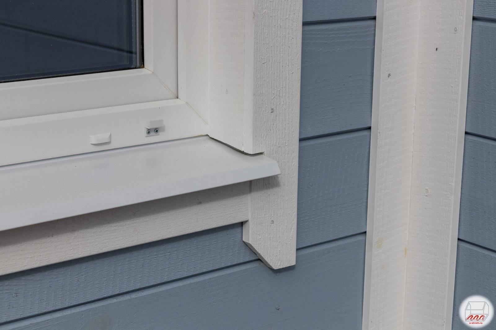 Как замерить отливы на пластиковые окна
