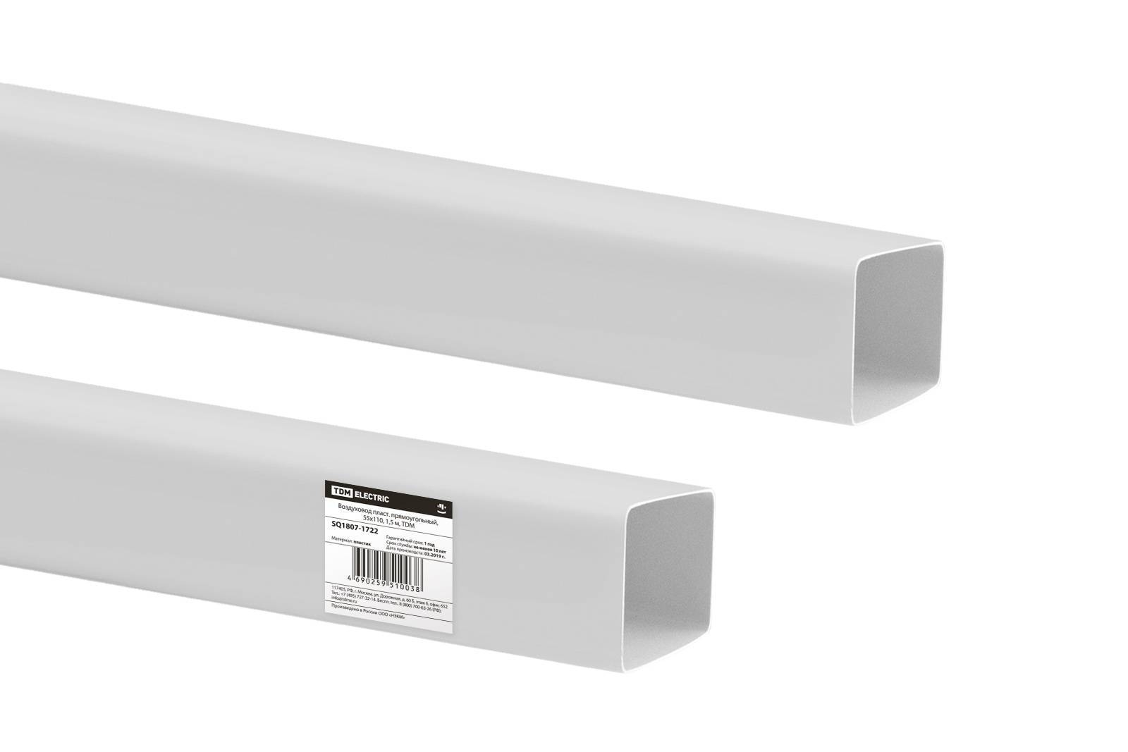 Пластиковые воздуховоды для вытяжки — расчет размеров и особенности сборки
