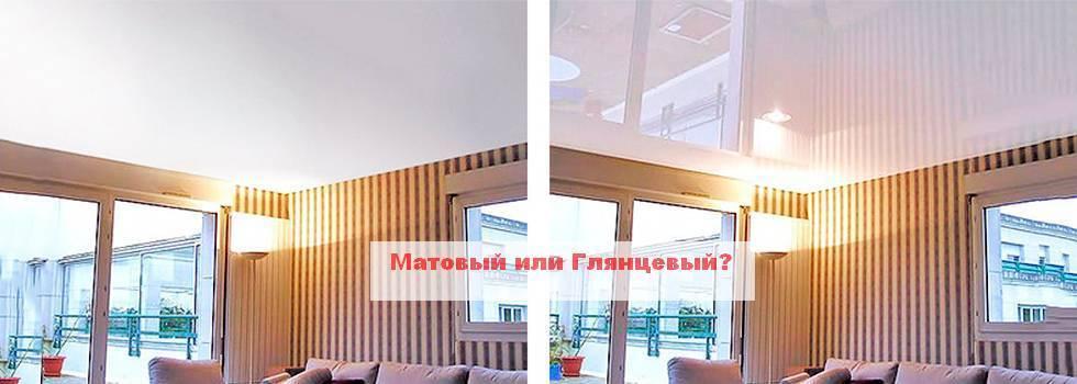 Чем отличается натяжной потолок от подвесного: что лучше и в чем разница?