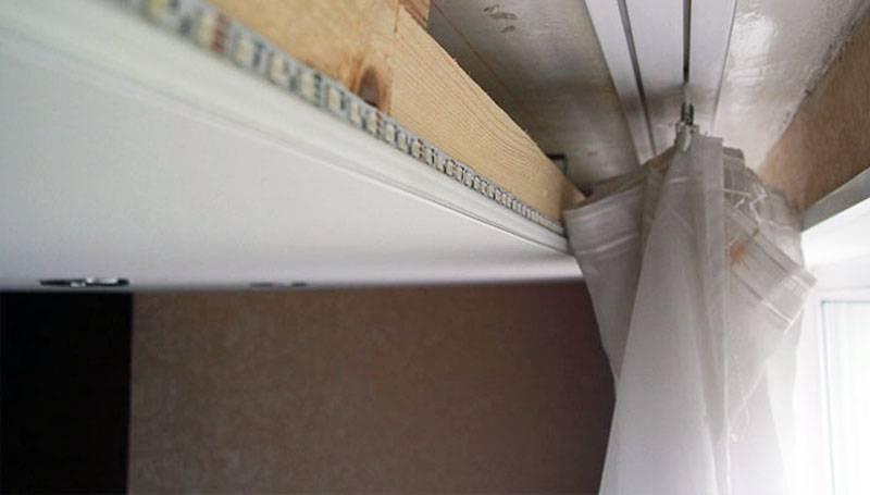 Скрытая ниша под карниз в натяжном потолке: все что нужно знать