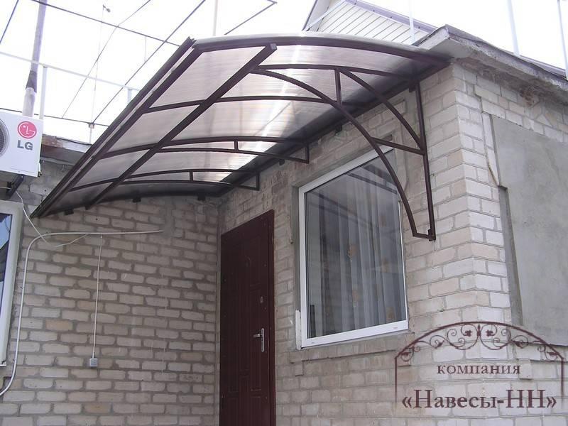 Козырек над крыльцом из поликарбоната: чертежи, сборка и монтаж своими руками