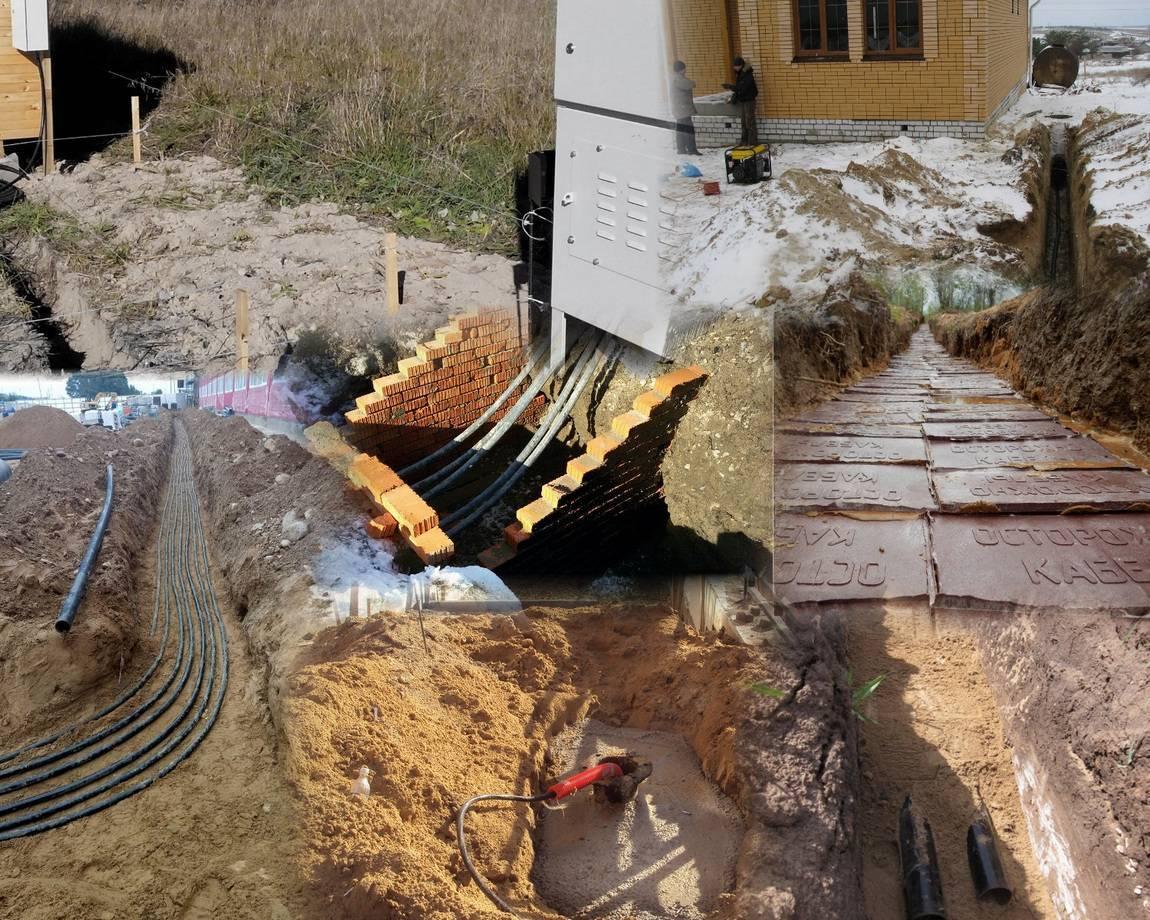 Прокладка кабеля под дорогой: способы, нормы, требования пуэ