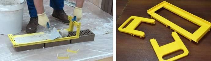Шаблон для кладки облицовочного кирпича