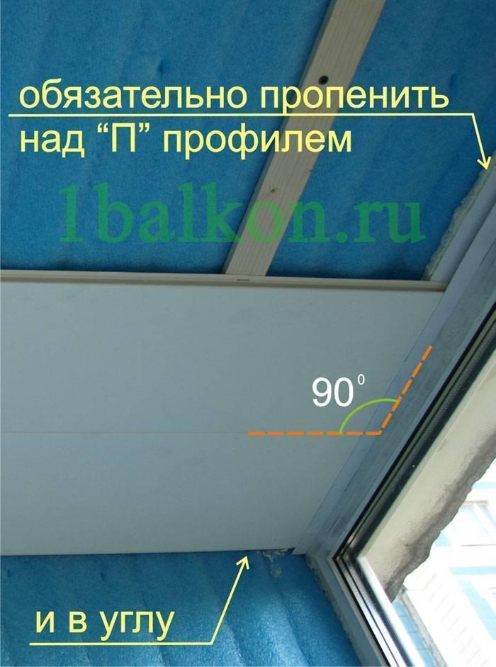 Потолок на балконе из панелей пвх - особенности и порядок монтажа