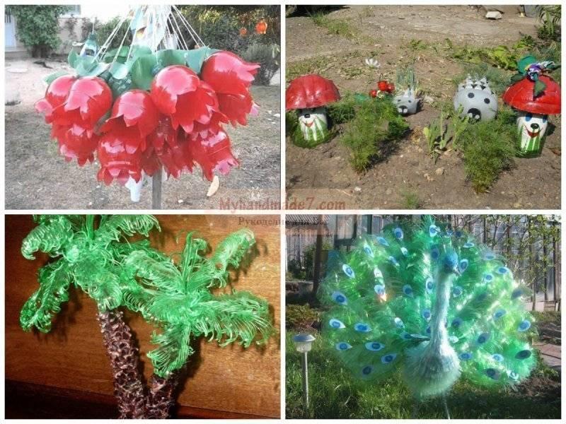 Поделки для дачи своими руками: фото, оригинальные поделки для сада и огорода