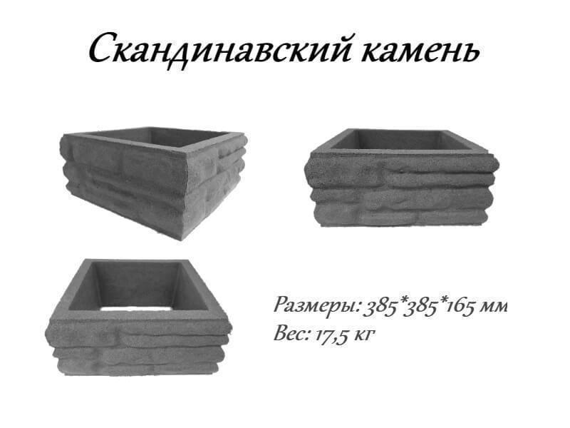 Декоративные наборные блоки для столбов забора — sdelayzabor.ru