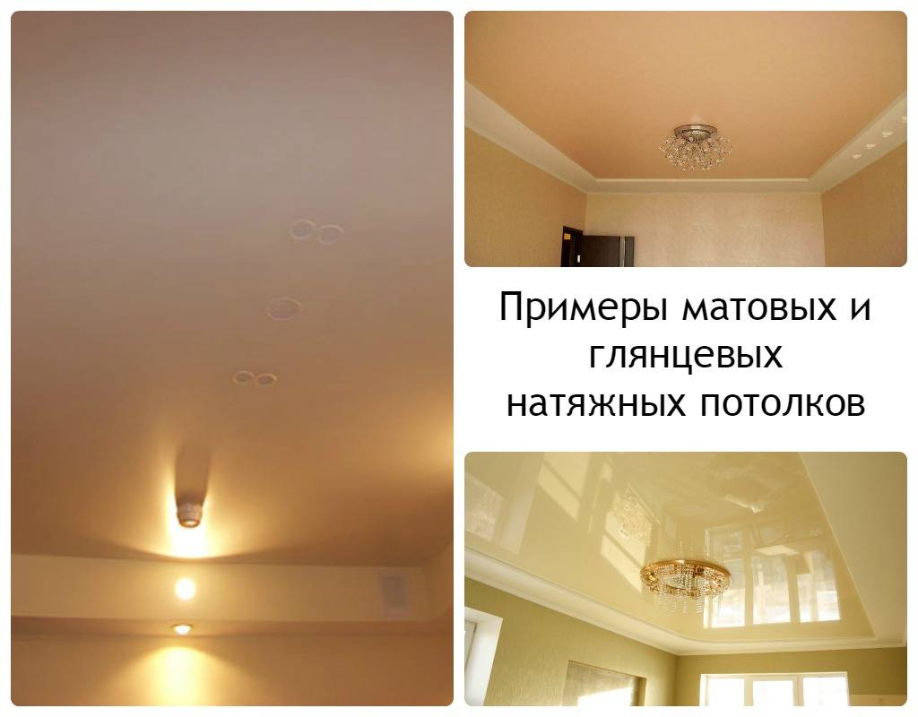 Как выбрать натяжной потолок, какие виды бывают