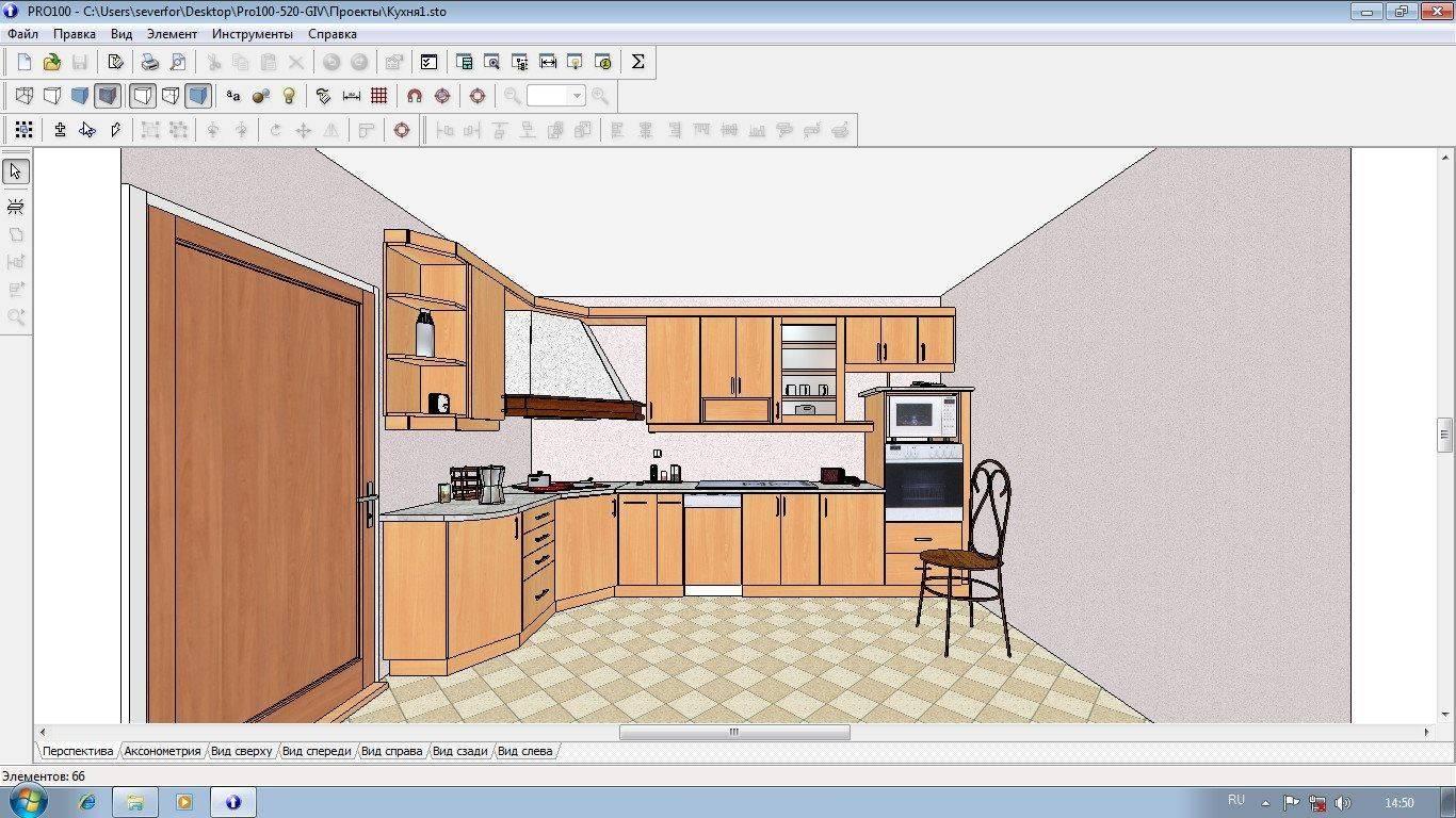 Планировка кухни: основные правила, планировка маленькой кухни
