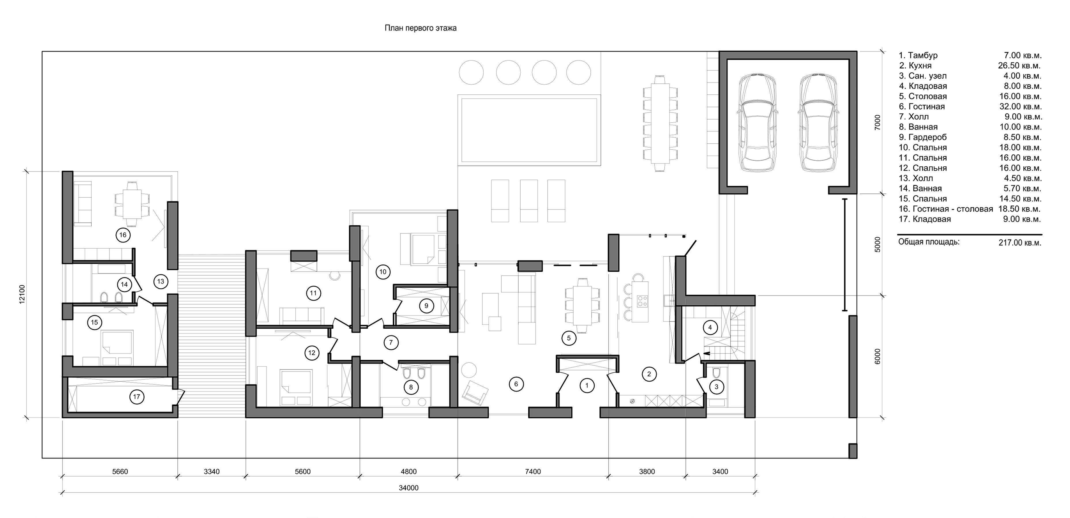 Проект одноэтажного дома в стиле хай тек и план небольшого дома