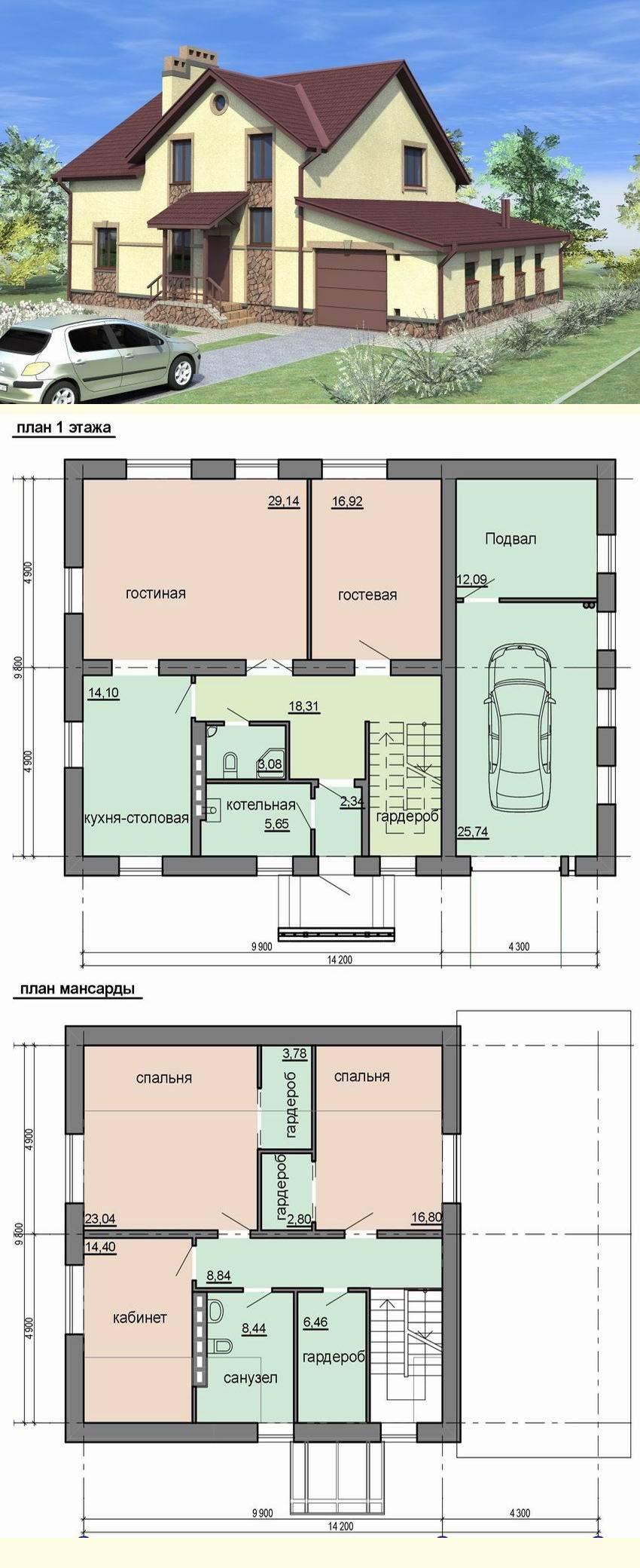 Двухэтажные дома: красивые проекты (100+ фото)
