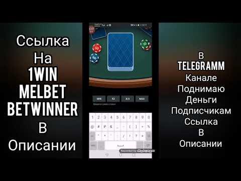 Тенниси  скачать на андроид бесплатно, загрузить официальное приложение tennisi на мобильный телефон