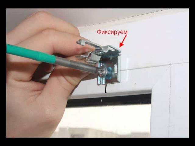 Крепление жалюзи на окно, различные варианты конструкции, инструкции по креплению жалюзи на окно