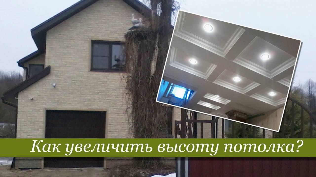 Как поднять провисший потолок в старом доме. провис потолок в доме? не проблема!
