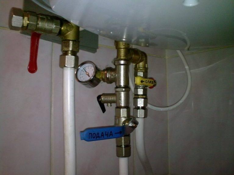 Предохранительный клапан для водонагревателя: общие сведения, процесс установки устройства