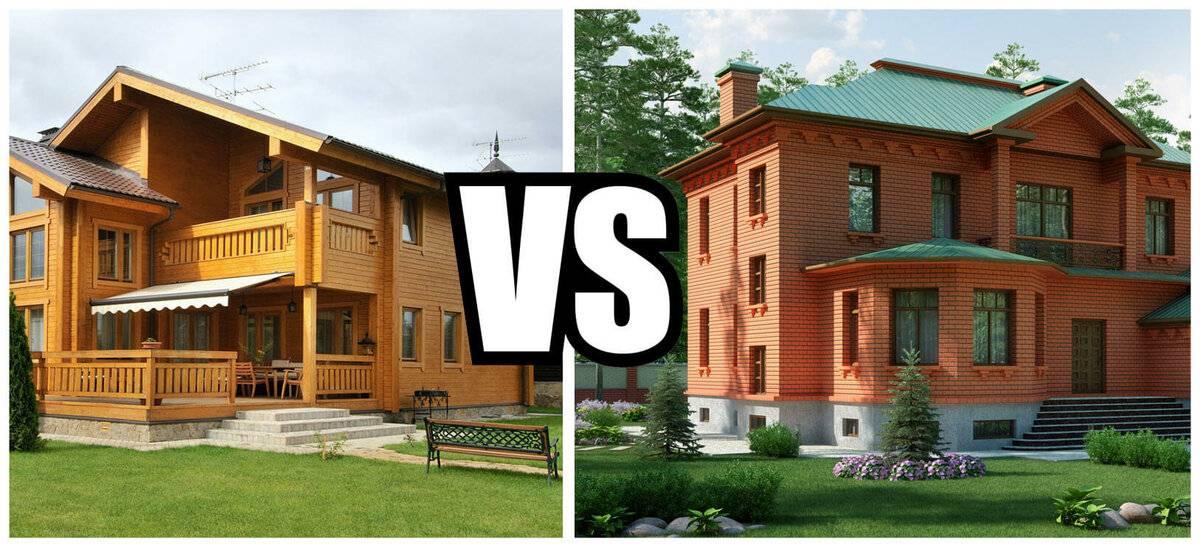 ???? из чего лучше строить дом: анализ и сравнения основных строительных материалов