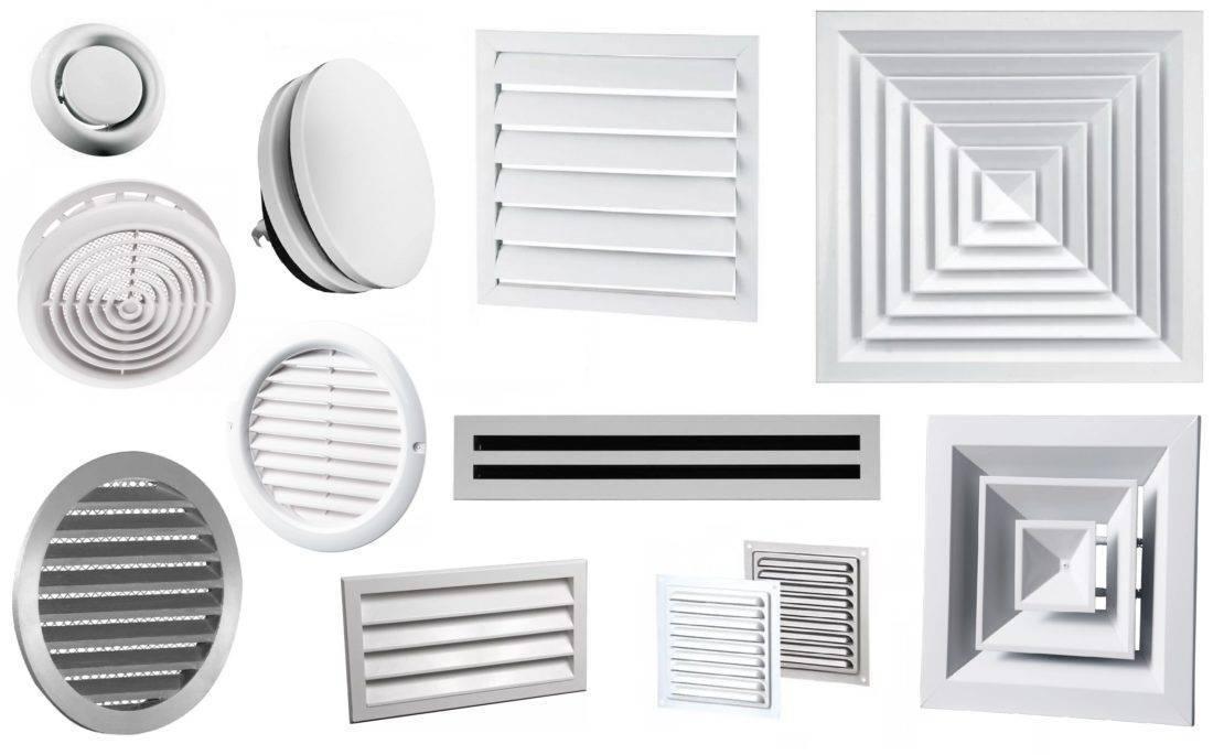 Анемостаты вентиляционные: виды, применение, монтаж