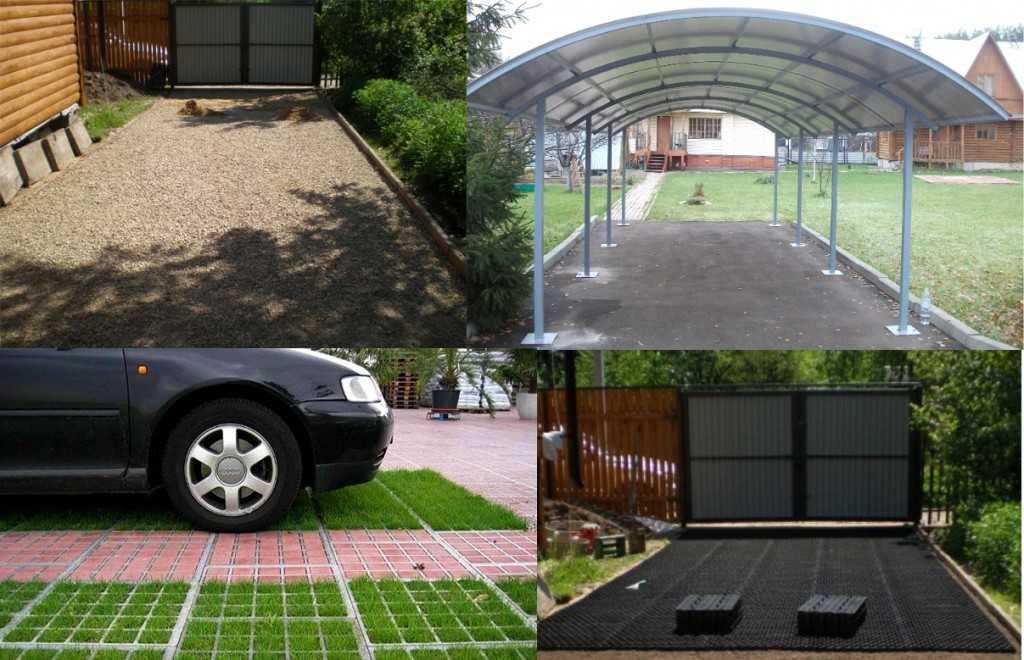 Парковка на даче своими руками: фото, видео инструкция парковка на даче своими руками: фото, видео инструкция
