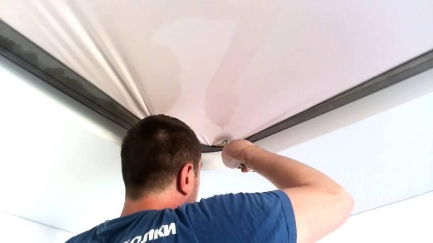 Как демонтировать натяжной потолок своими руками? (8 фото)