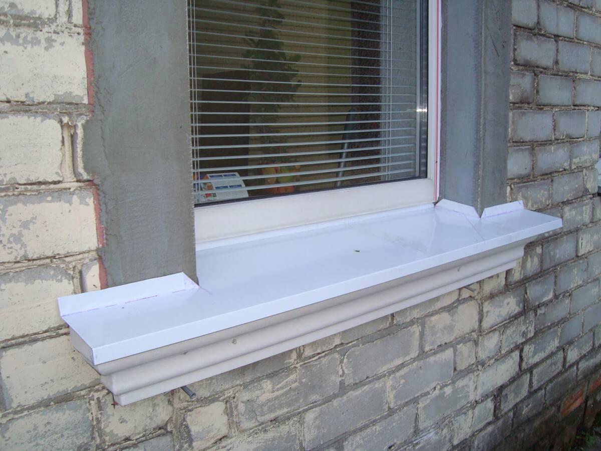 Водоотливы для пластиковых окон