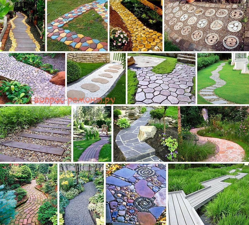 75 оригинальных идей дизайна садовых дорожек своими руками