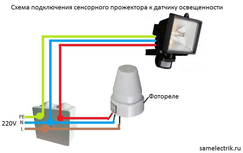Схема подключения фотореле для уличного освещения – дачные дела