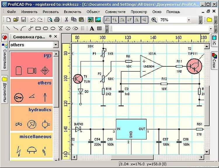Программы для черчения электрических схем квартир и домов