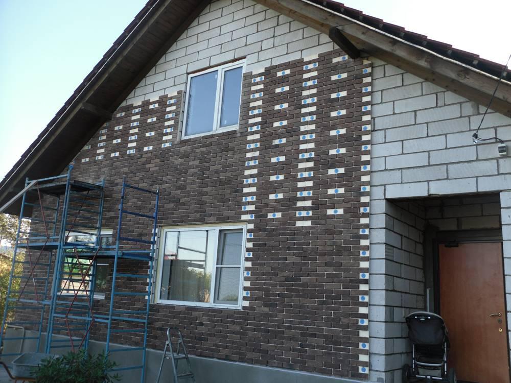 Облицовка клинкерной плиткой фасадов зданий из газобетона