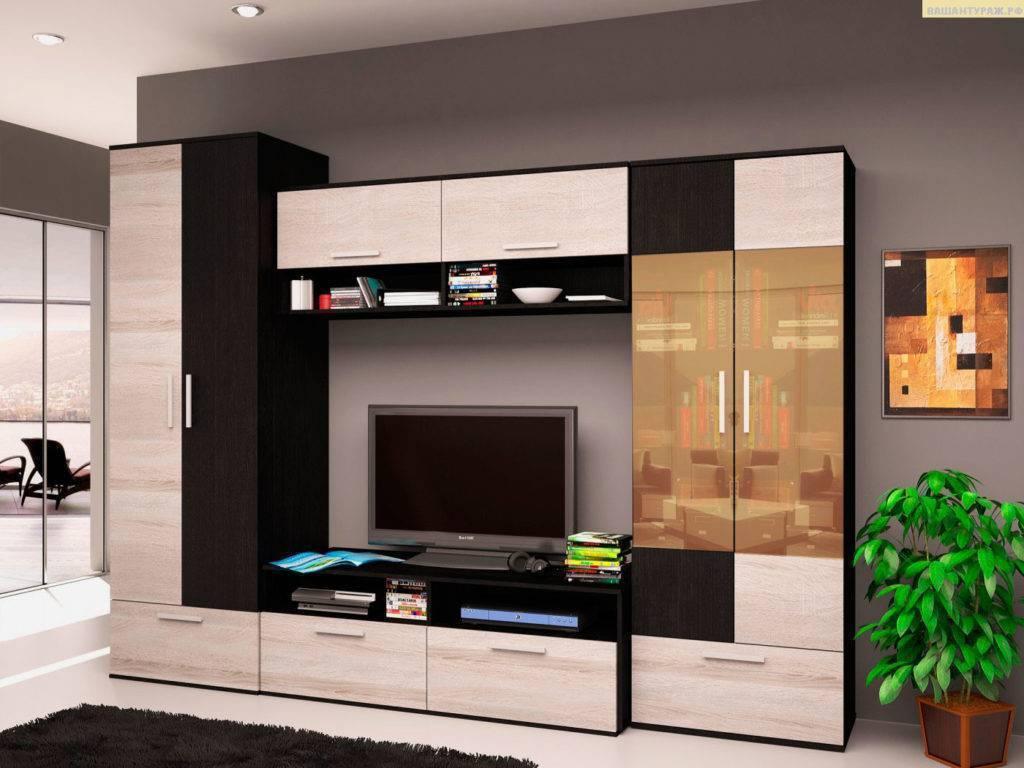 Современные горки для гостиной комнаты - фото в интерьере