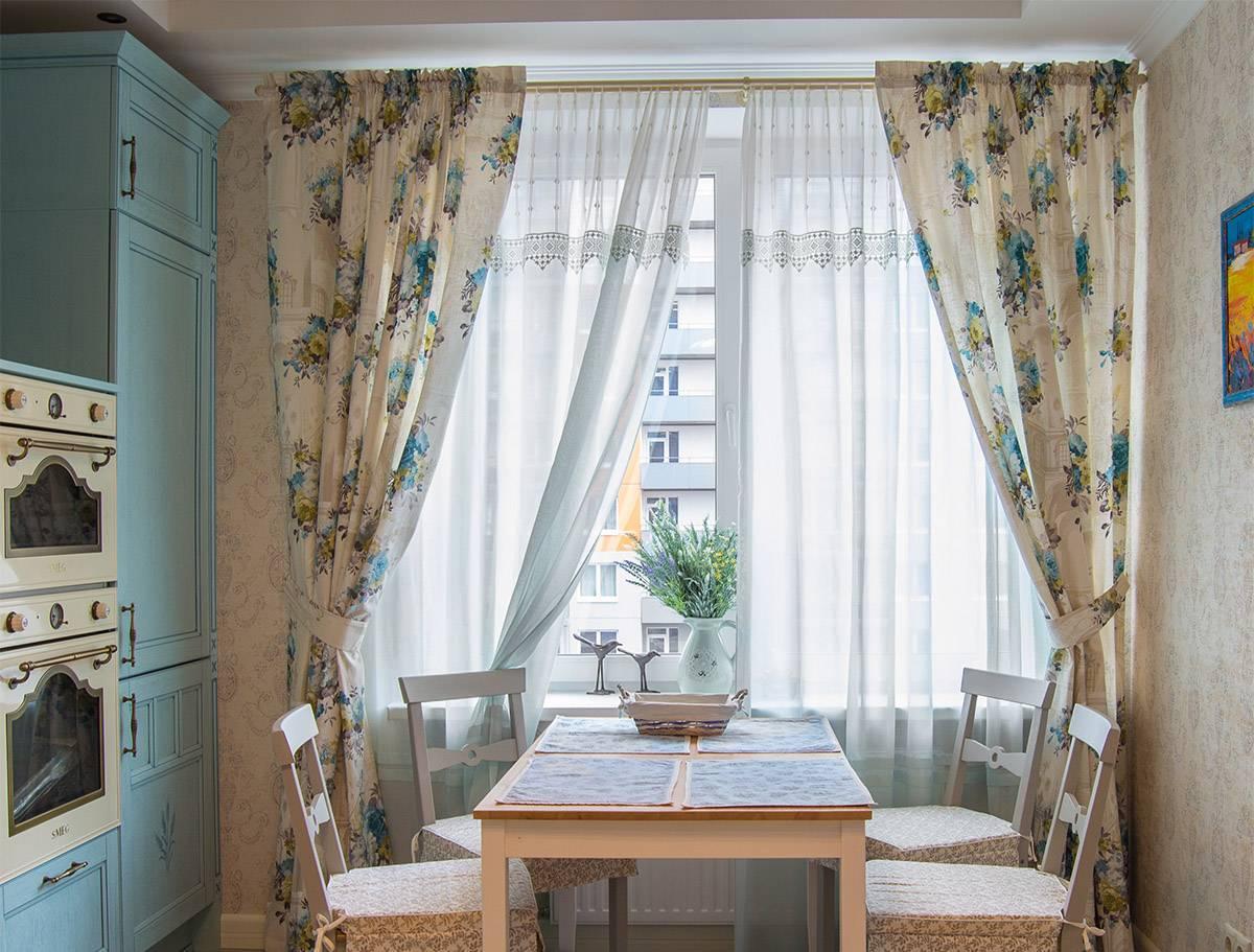Дизайн штор для кухни (105 фото): красивые современные модели, шторы-арки в интерьере, варианты стильных портьер и других модных штор