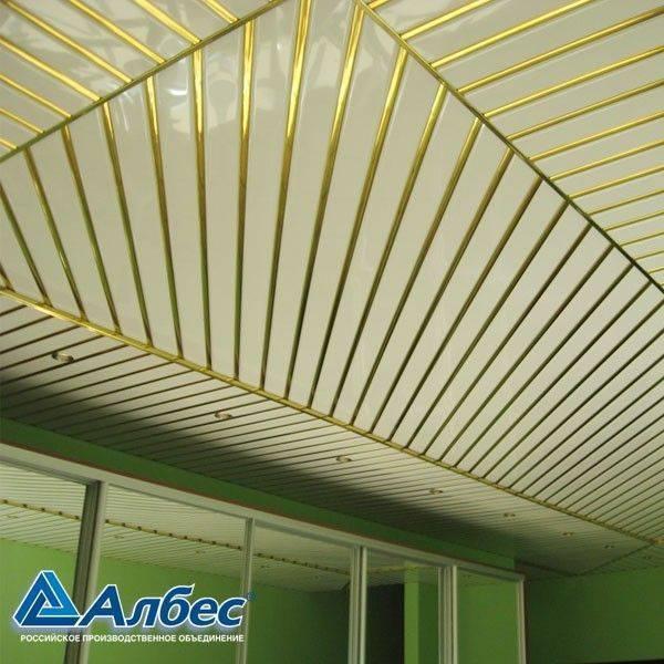 Реечный алюминиевый потолок (45 фото) — подвесной потолок из панелей и реек, технические характеристики конструкций из профилей