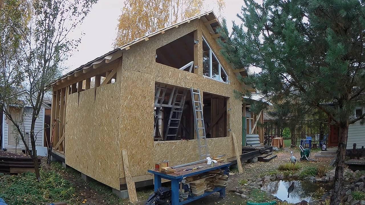Как своими руками построить дом из плит осб?