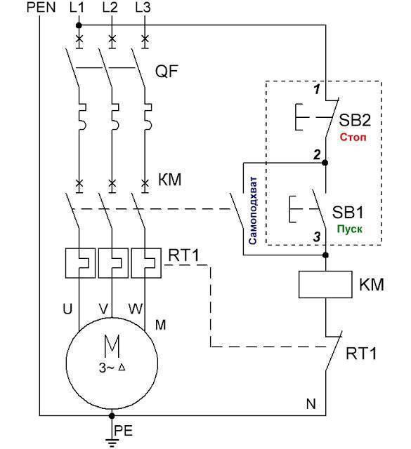 Схема подключения пускателя через кнопку - tokzamer.ru